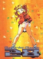 Mail Order Maiden 28 Cover.jpg