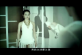 Jolin Tsai - Honey Trap-1.png