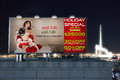 Holiday Offer - Billboard 2.png