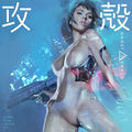 Ghost in the Shell by Childe Abaddon.jpg